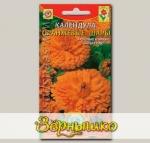 Календула Оранжевые шары, 0,3 г