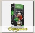 Чай Мате, 50 г