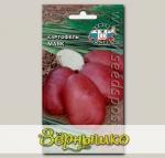 Картофель Маяк, 0,02 г (~ 30-40 шт. ботанических семян)