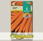 Морковь Ангара, 2 г Эксклюзивные сорта