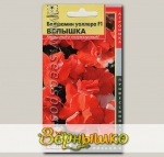 Бальзамин ампельный Уоллера Атена Вспышка F1, 5 шт. Профессиональная коллекция