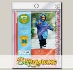 Плащ-дождевик с капюшоном детский, пластик, размер M