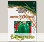 Перец сладкий Калифорнийское чудо, 50 г Профессиональная упаковка