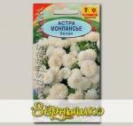 Астра горшечная Монпансье Белая, 0,2 г