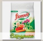 Удобрение гранулированное садовое Универсальный с содержанием доломита Florovit (Флоровит), 1 кг