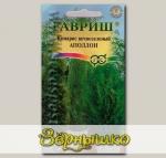 Кипарис вечнозеленый Аполлон, 0,05 г