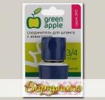 Коннектор GREEN APPLE с аквастопом  для шланга 19 мм (3/4), пластик (GAES20-07)