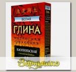 Глина Белая Каолиньская целебная с экстрактом Бамбука, 100 г