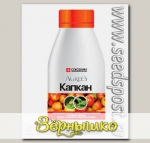 Удобрение жидкое органоминеральное Капкан AGREE`S, 0,25 л