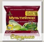 Удобрение МультиФлор овощное для огурцов, кабачков, патиссонов, 50 г