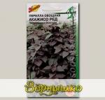 Перилла овощная Акажисо Ред, 60 шт. Selekt