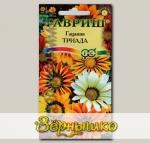 Гацания крупноцветковая Триада, Смесь, 0,05 г