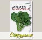 Репа листовая Салад Комацуна F1, 0,5 г Marutane