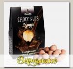 Фундук в натуральном тёмном шоколаде Chocolife, 75 г