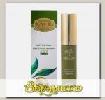 Сыворотка для лица Дневная Для активной защиты SPF 20 Olive Oil of Greece, 30 мл