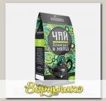 Чай Лемонграсс и мята, 20 ф/п