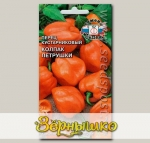 Перец кустарниковый Колпак Петрушки, 0,05 г