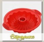 Форма MILA для круглого кекса, силиконовая, 29,5x25,5x6,2 см