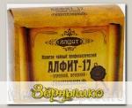 Чайный напиток Алфит-17 Гипотензивный, 60 брикетов х 2 г