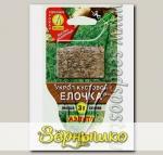Укроп кустовой Елочка ® в СЕЯЛКЕ, 3 г