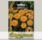 Кореопсис крупноцветковый Тюрингия, 10 шт.