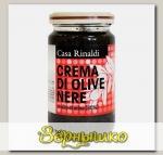 Крем-паста из Маслин в оливковом масле, 180 г