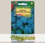 Агератум Голубая норка, 0,1 г