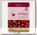 Маска для лица тканевая с экстрактом Ацеролы FarmStay, 23 мл