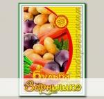 Бульба ® – Препарат для сохранения корнеплодов от их порчи, 1 кг