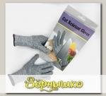 Перчатки-антинож Cut Resistant Gloves