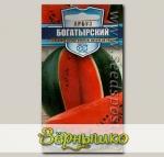 Арбуз Богатырский, 1 г Русский богатырь