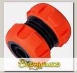 """Муфта-соединитель для шлангов d 1/2"""" - 1/2"""" (12,5 мм) LX 1006R"""