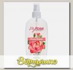 Розовая вода (спрей для лица и тела) My Rose of Bulgaria, 220 мл