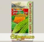 Момордика Экзотическая Смесь, 4 шт. Китайская серия