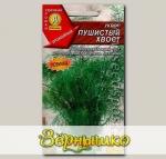Укроп Пушистый хвост, 3 г