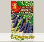 Горох овощной Все фиолетово, 5 г