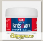 Крем для рук SOS Hands@Work, 50 мл