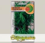 Эстрагон (тархун) Грибовский, 0,1 г