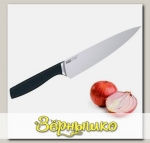 Нож Joseph Joseph Elevate™ 100 Individual Knives Chefs knife 20 см