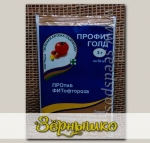 Профит Голд (против фитофтороза), 3 г