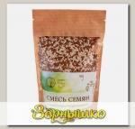 Смесь семян для добавления в йогурт и выпечку (лён, семена подсолнечника, кунжут), 200 г
