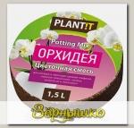 Таблетка кокосовая Орхидея, 1,5 л