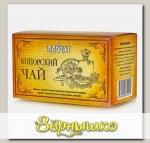 Чай Копорский (Иван-чай), 20 ф/п