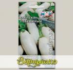 Баклажан Лебединый, 0,3 г