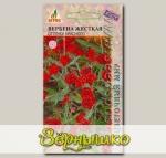 Вербена жесткая Оттенки красного, 0,1 г
