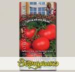 Томат Бетта, 0,1 г Урожай на окне