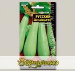 Кабачок Русский Деликатес ®, 8 шт.