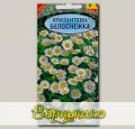 Хризантема Белоснежка, 0,1 г