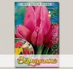 Тюльпан многоцветковый HAPPYFAMILY, 10 шт.