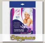 Тюрбан ЭДИТ для волос Индиго, 30х70 см
